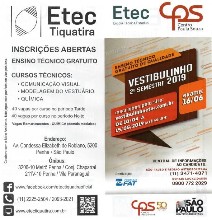 etec_vest